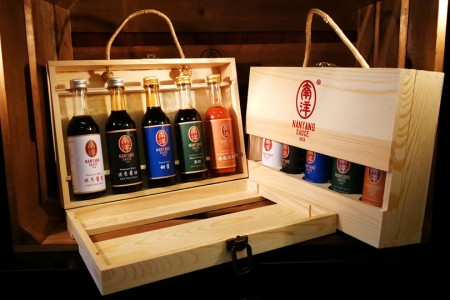 Taste of Nanyang Gift Set
