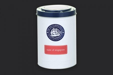 Taste of Singapore Tea