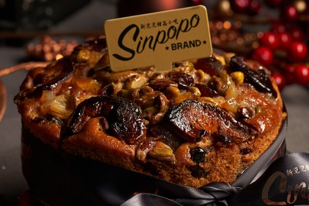 Sinpopo Brand Fruit Cake