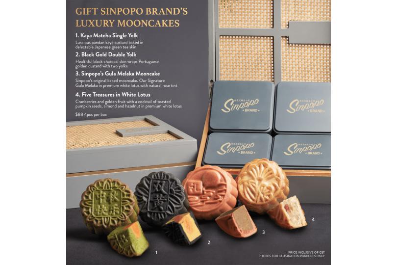 Sinpopo Brand's Luxury Mooncakes
